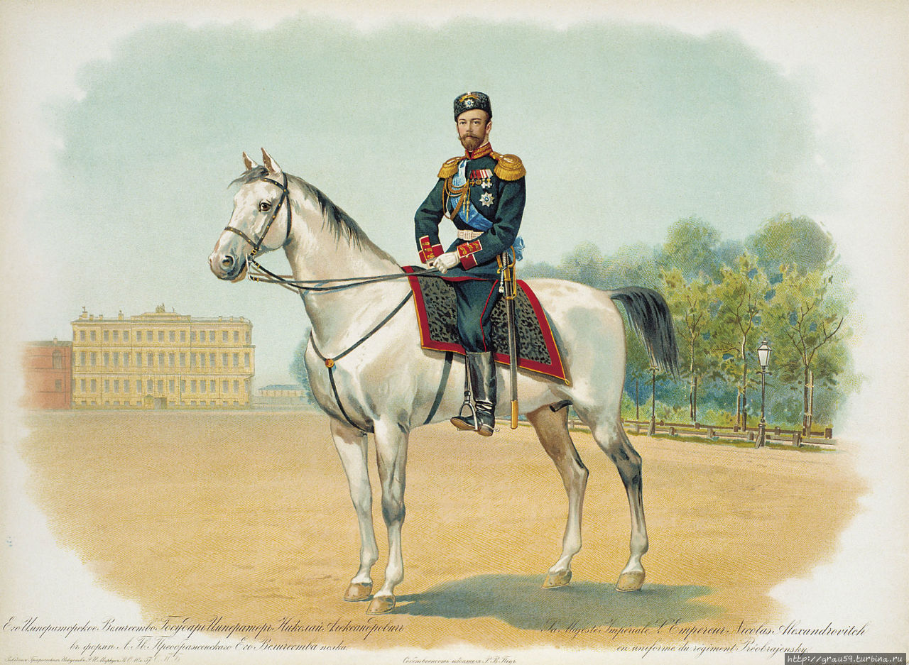Император Николай Второй
