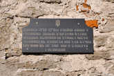 На стене висит памятная табличка посвященная еще одному факту из героической истории Кременецкого замка. Зимой 1240-1241 годов, к Кременцу подошла огромная монгольская орда во главе с ханом Батыем, но после нескольких неудачных попыток захватить замок, хану пришлось отступить. Летописец в своей летописи так и записал: «Хан видел Кременец, не смог его заполучить и отошел». Позже, в 1254 году под Кременцом, войска Данила Галицкого, в довесок, разбили татарские военные соединения хана Куремсы.