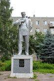 Памятник   знаменитому уроженцу города (села) Павлово Фаворскому Алексею Евграфовичу — прославленному учёному, химику-органику