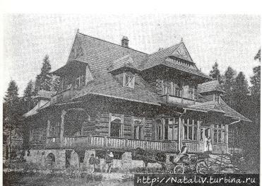 Вилла 100 лет назад