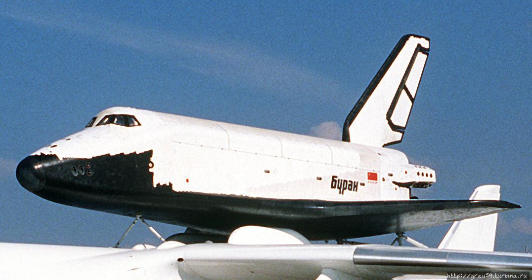 Летавший в космос «Буран»