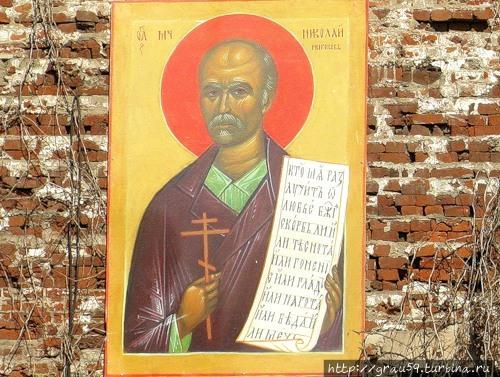 Икона святого новомученика Николая Григорьева