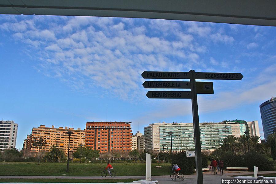 с этой стороны нам открывается вид на еще один шедевр Валенсии — зеленую зону реки Турия и расположенные за ней городские кварталы