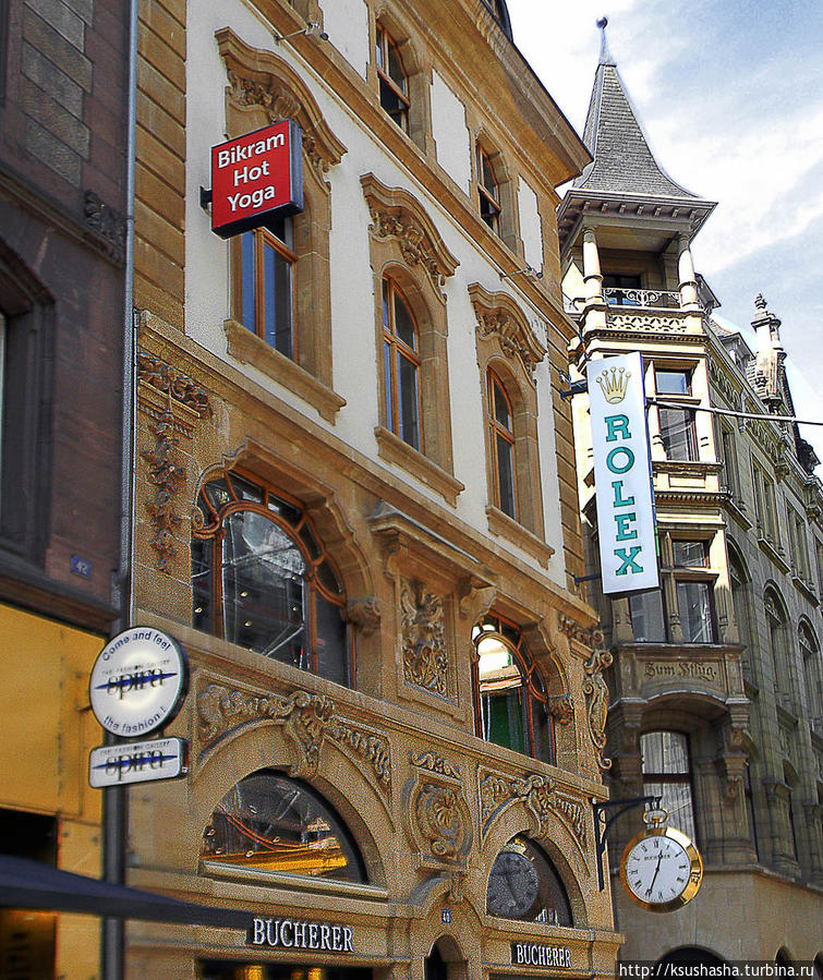 Базель. Не оконченный разговор Базель, Швейцария