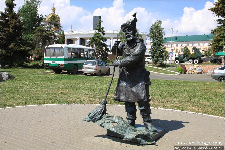20.Памятник дворнику.
