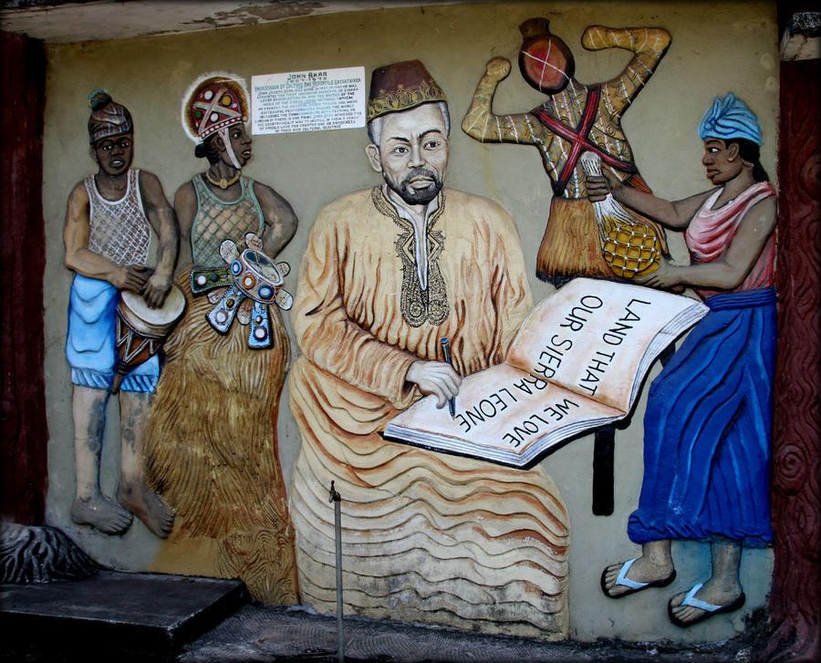 Скульптурный мир Сьерра-Леоне Фритаун, Сьерра-Леоне