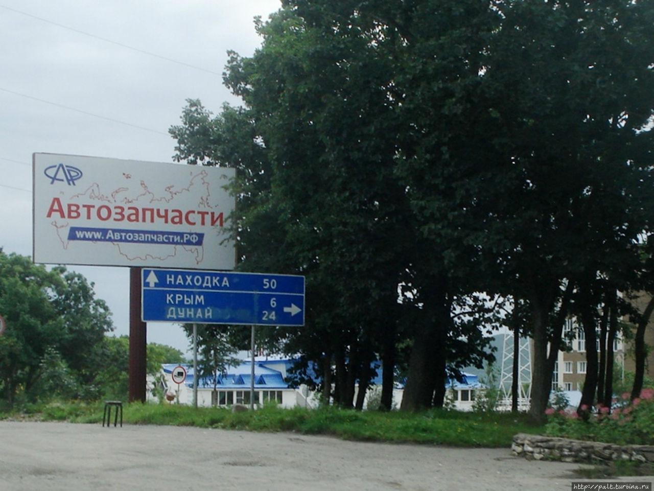 Поворот в наш Крым