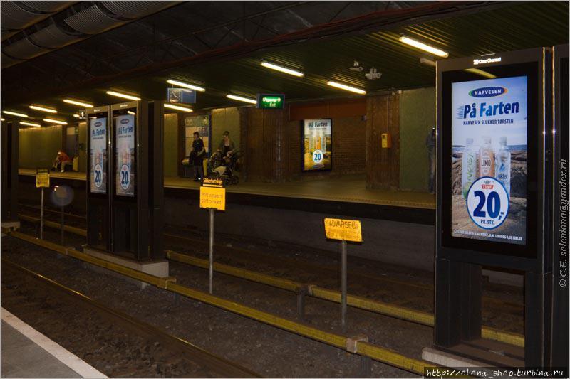 10. Как благожелательно ни относись к норвежскому метро, но мысль о схожести с подземельем мне выбросить из головы не удалось.