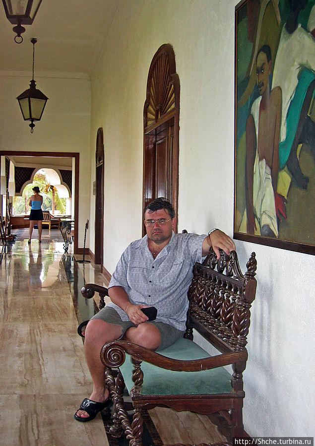 отель сделан в колониальном стиле
