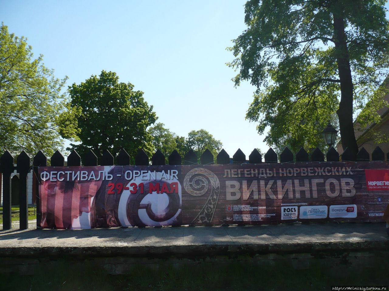 Петропавловская крепость Санкт-Петербург, Россия