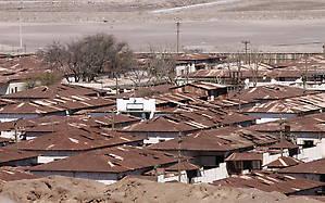 Крыши Хамберстоуна