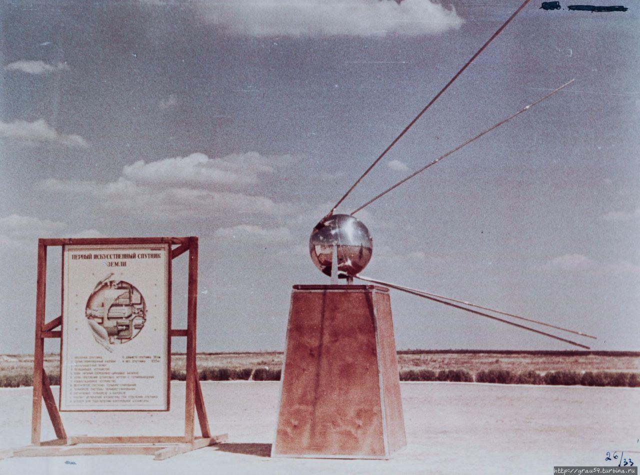 Макет первого спутника Ко
