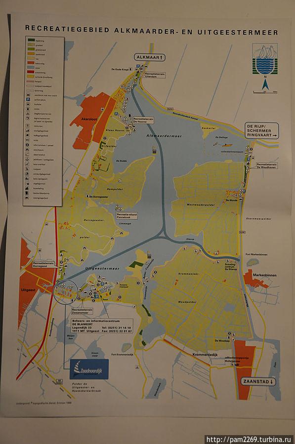 карта озера с окрестностями