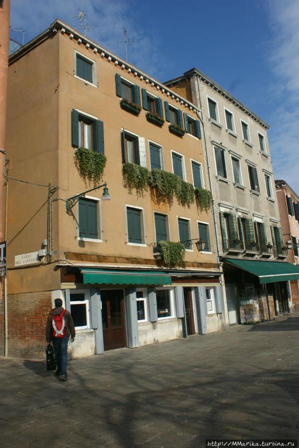 Margherita House Venice