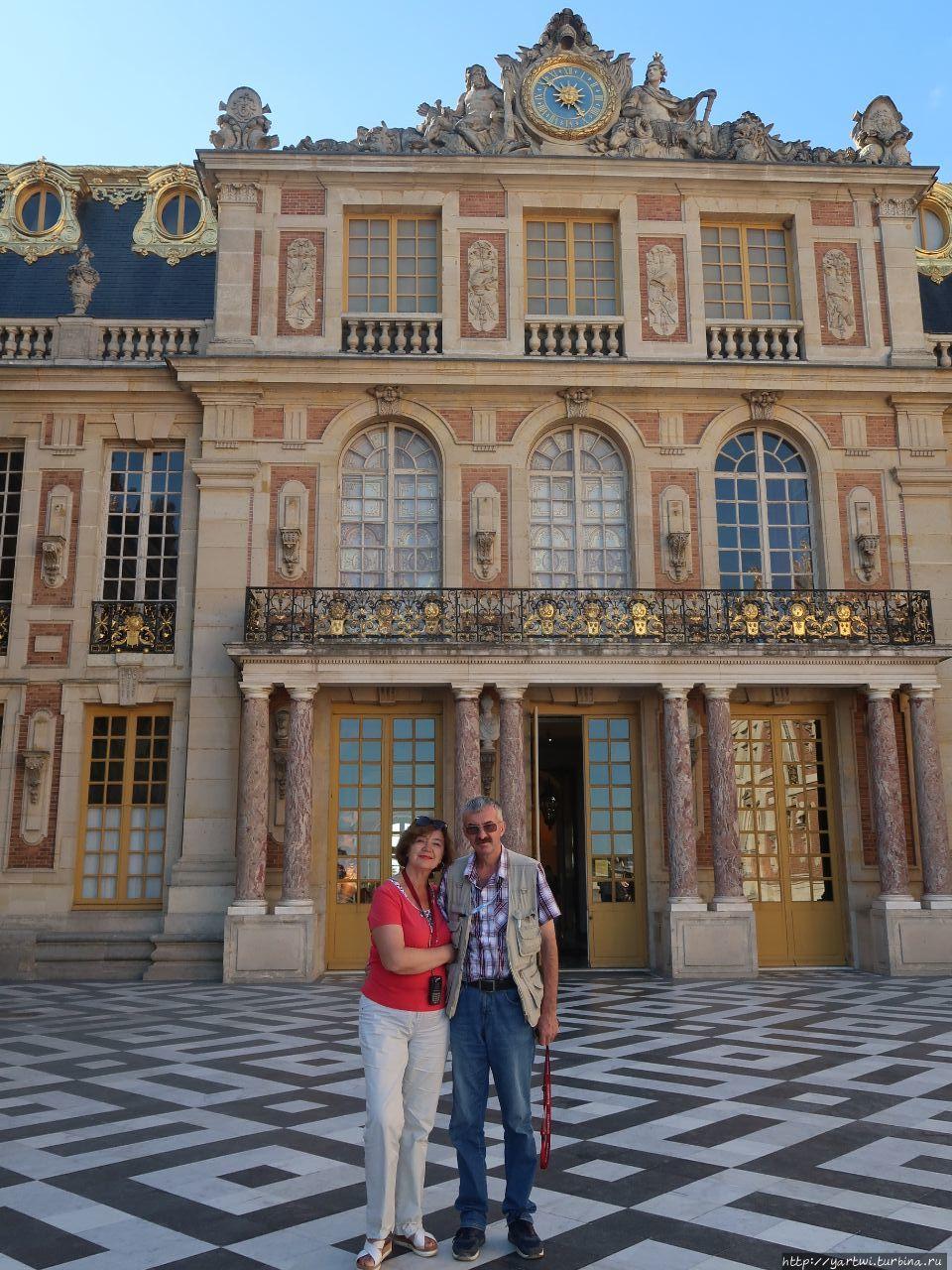 Версаль — дворцово-парков