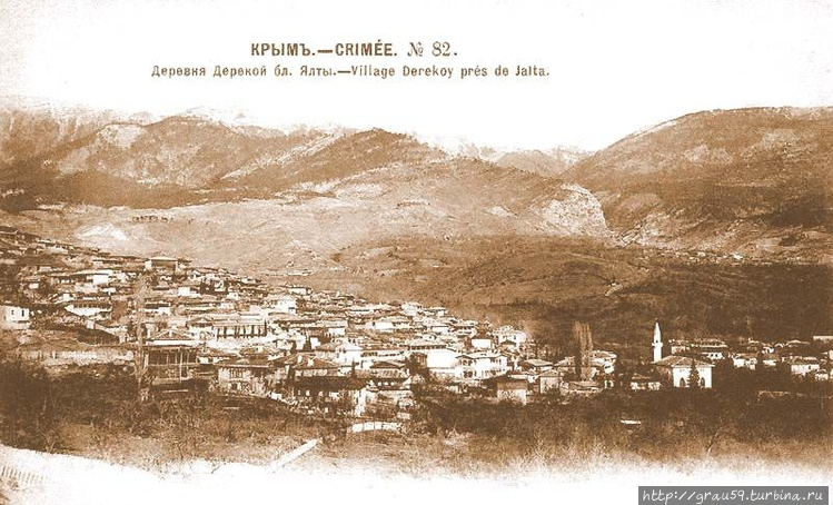 Село Дерекой (фото из Инт