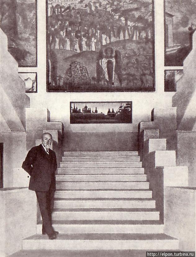 Н.К. Рерих в Нью-Йоркском музее