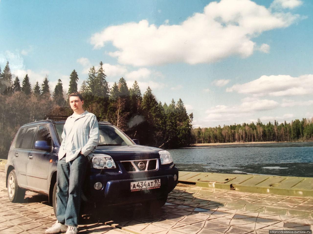 фото 2003 года
