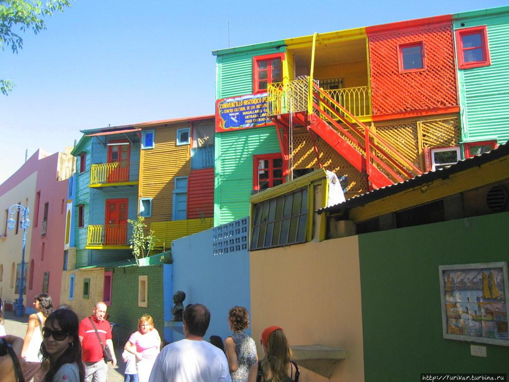 Дома в районе Ла Бока
