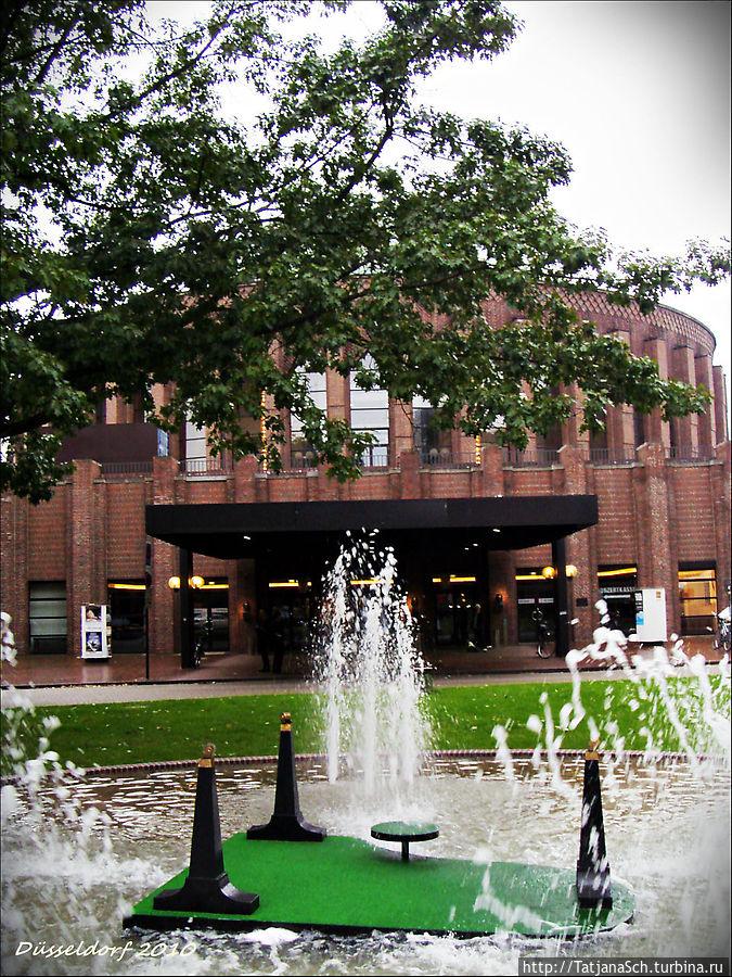 Тонхалле – Зал звуков – концертный зал Дюссельдорфа, поэтому там в фонтане — рояль перевёрнутый плавает, это инсталляция такая :-)