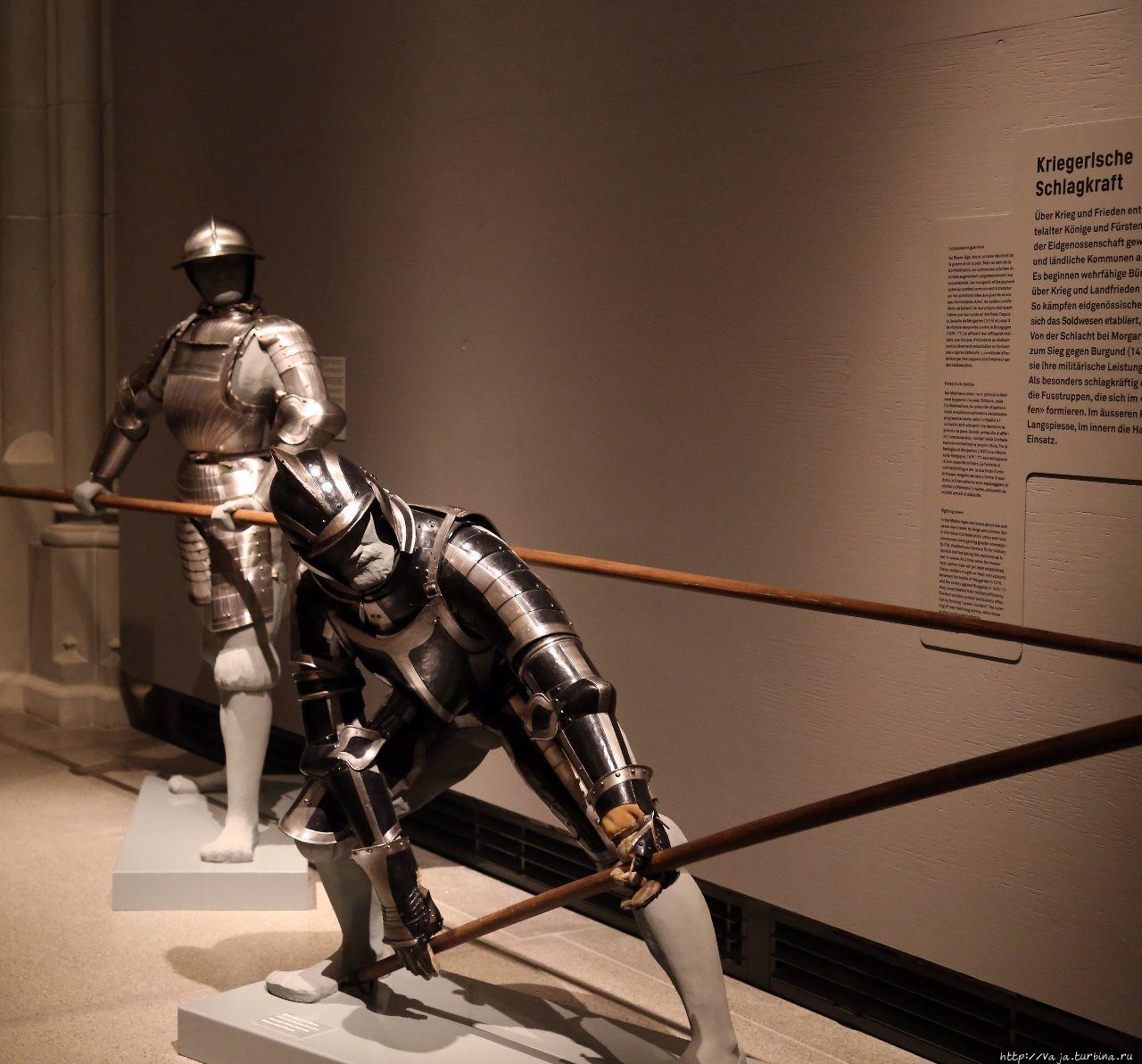 Национальный музей Швейцарии. Четвёртая часть Цюрих, Швейцария