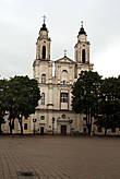 Монастырь св. Франциска Ксаверия