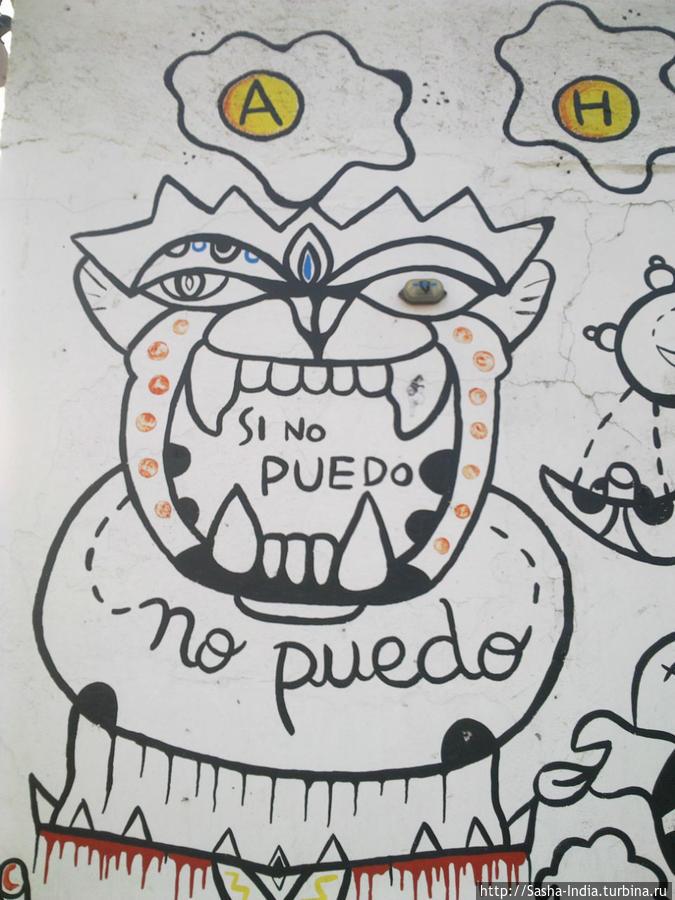 Граффити в Massiosare El Hostal