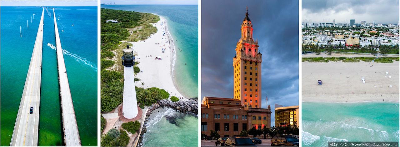 Экскурсия по США. 50 штатов за год. Майями, Тампа — Флорида.