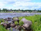 Вид с финского берега на шведский