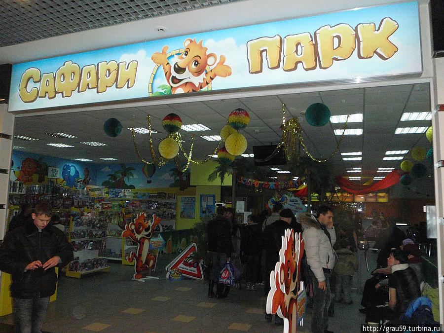 Сити Молл Саратов, Россия