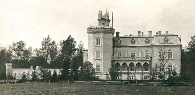 Старая фотография с сайта
