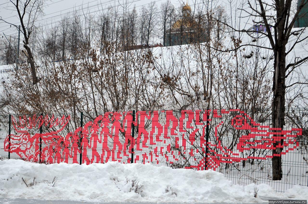 Человеко-щуко-лось, работа в стиле пиксель-скотч-арт под названием «Ни рыба ни мясо» художника Александра Жунева Пермский край, Россия