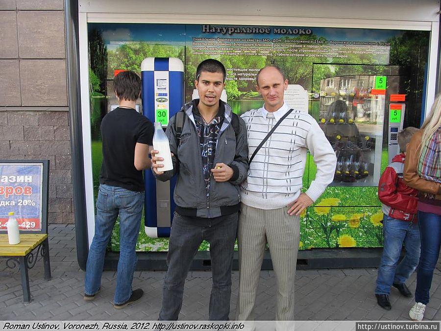 Р. Устинов, молоко и менеджер.