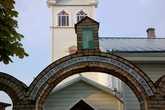 Старообрядческая церковь Калласте