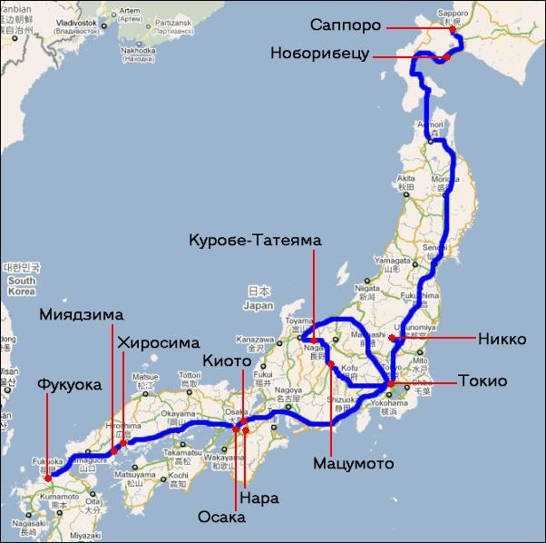 школу пришел туристический маршрут в японии для