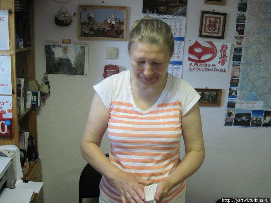 Татьяна в турфирме-гостинице