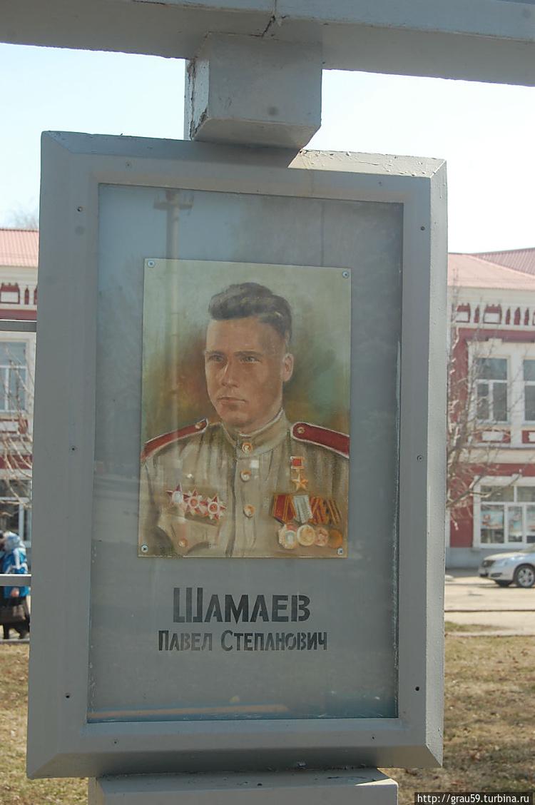 Шамаев Павел Степанович (