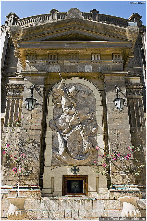 Георгий Победоносец... Цитата: Святой Георгий пользуется в Каире необыкновенной популярностью, как среди верующих христиан (православных и коптов), так и среди мусульман. И если первые свято верят в подвиг Георгия и чтят его в молитвах, то вторые отдают должное памяти христианского святого и признают за христианами право поклоняться Георгию...  * Египет