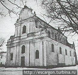 Фасад костела источник: А. Кулагін