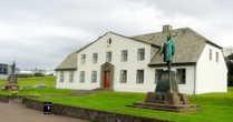 Здесь заседает правительство Исландии