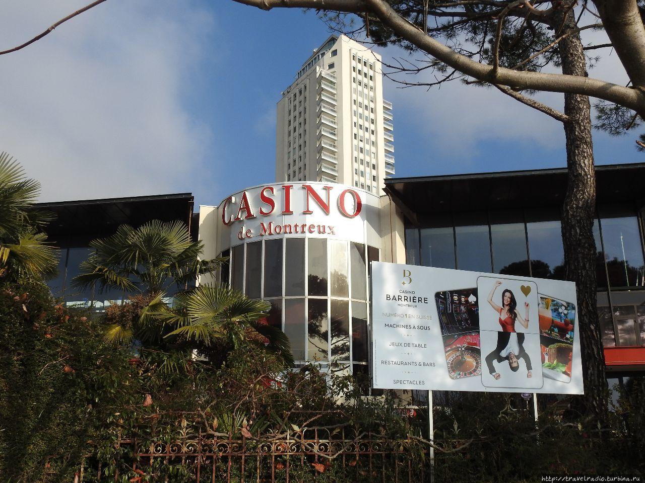 Karine c casino montreux