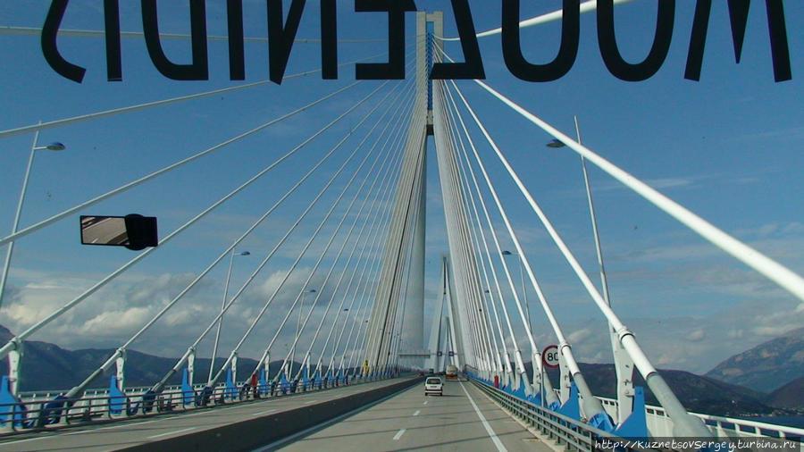 Мост Рион–Андирион Патры, Греция