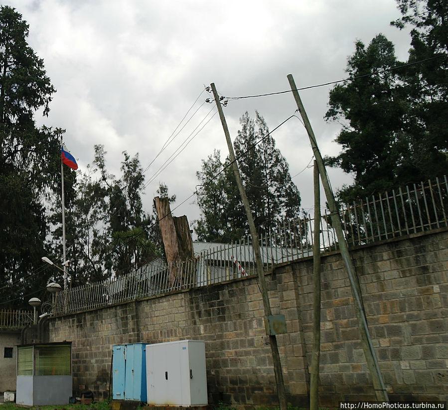 Российское посольство:) Аддис-Абеба, Эфиопия