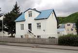 Все исландские дома очень практичны и не имеют архитектурных излишеств