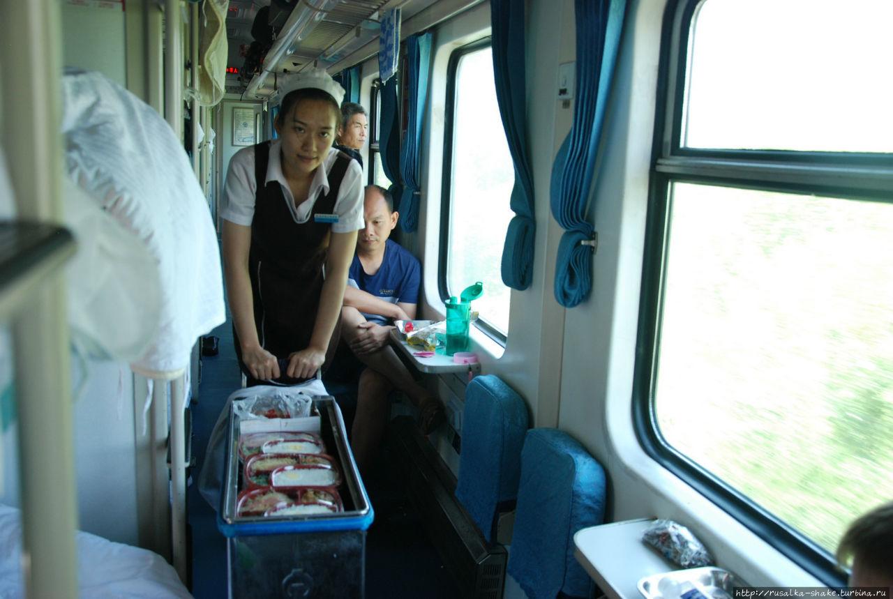 Экзотические пассажироперевозки с уголовными элементами Маньчжурия, Китай