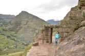 Ворота на тропу к святилищу, Писак, Перу