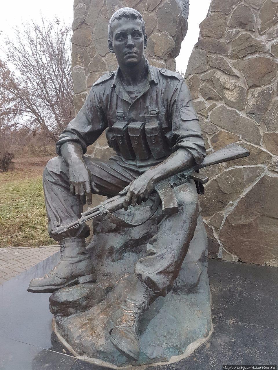 Монумент афганцам