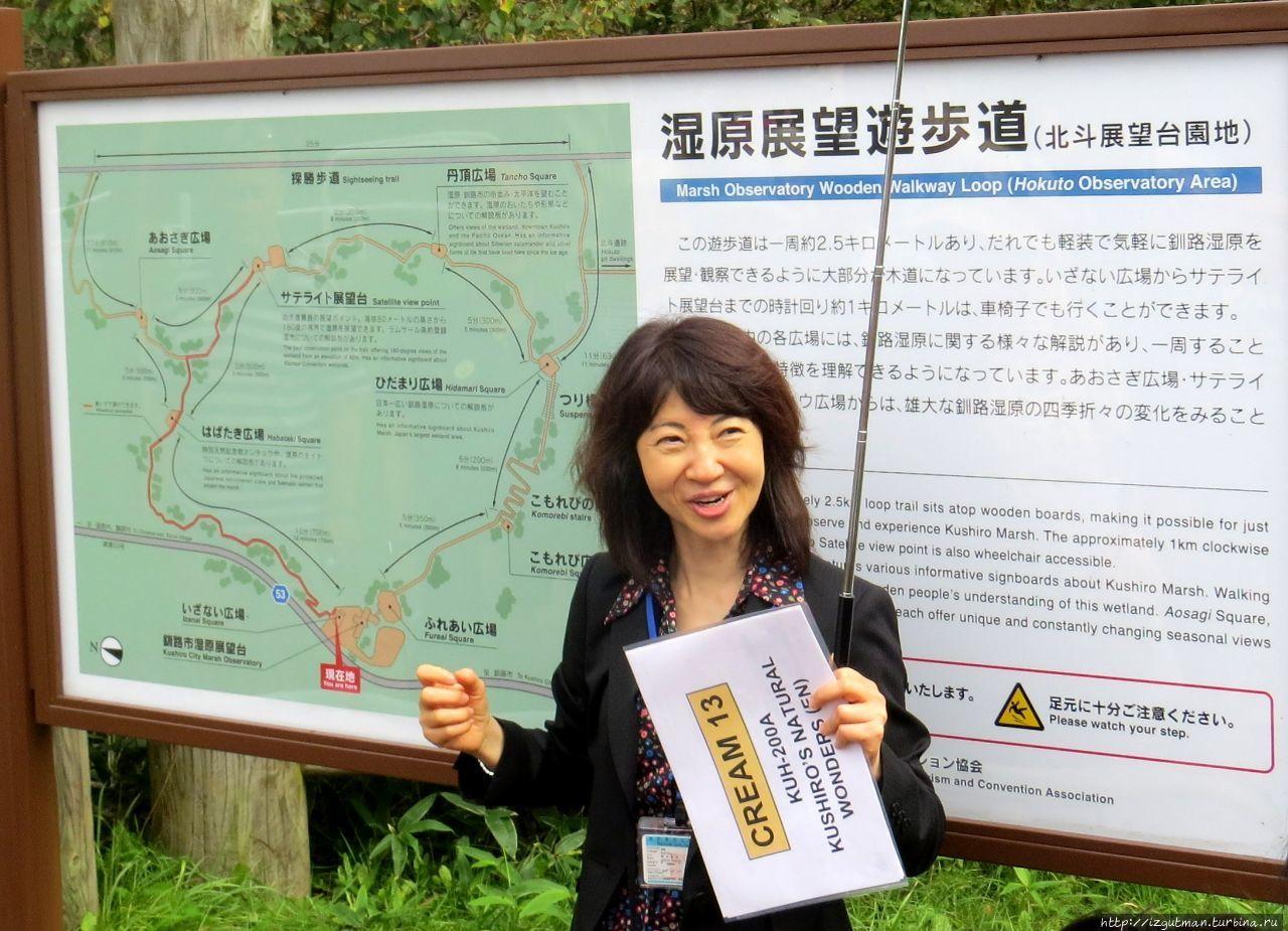 Куширо, Хоккайдо -ч.2 Знаменитое болото и еще