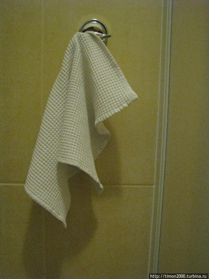 Истребованное на ресепшене полотенце (20х20 см) для лица