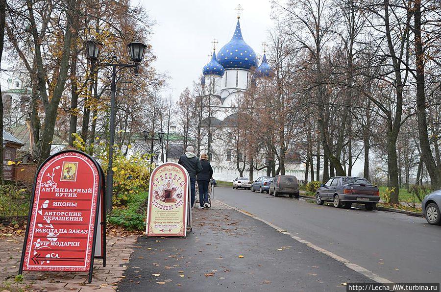 Улица Кремлевская, Кремль впереди